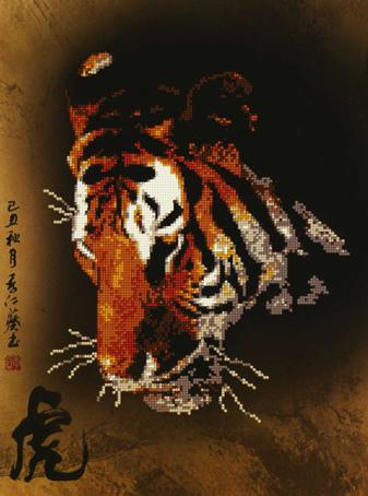 """Набор для вышивания бисером  """"Уссурийский тигр """" ."""