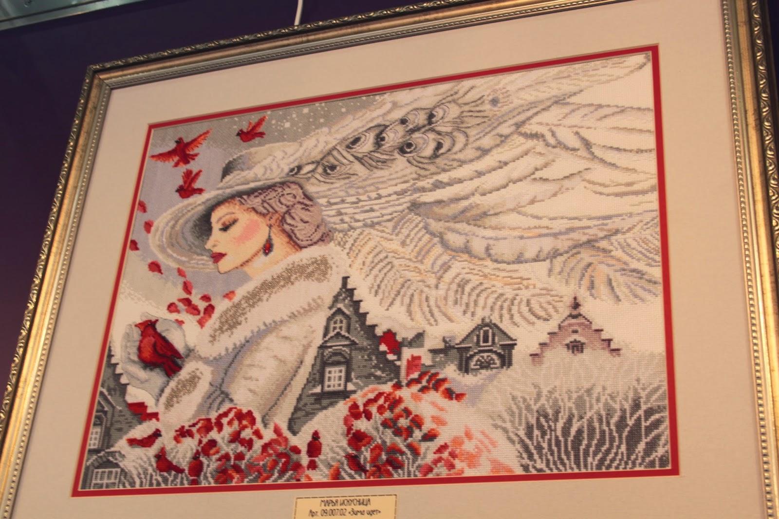 """Отзыв о наборе для вышивания """"Зима идет..."""" по рисунку Т. Дорониной от фирмы Марья Искусница"""